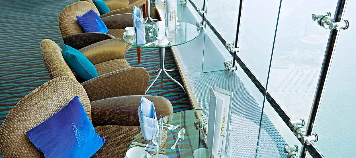 Burj Al Arab Jumeirah - Skyview Bar detail