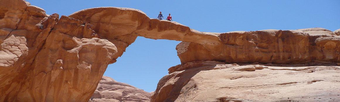 Wadi Rum arch, Jordan